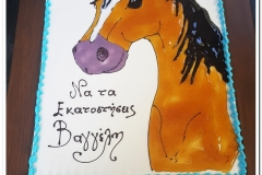 Τούρτα άλογο