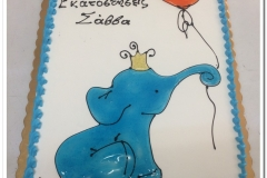 Τούρτα ελεφαντάκι (2)
