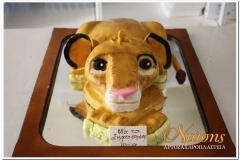 Τούρτα λιοντάρι (2)
